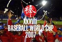 I_am_baseball